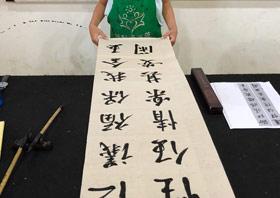 软笔书法B班-2019年11月2日 ◆秋季班/高峰店◆ 新起点画苑-学生作品