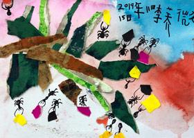 蚂蚁搬家-儿童画启智班-2019年11月15日 ◆秋季班/高峰店◆ 新起点画苑-学生作品