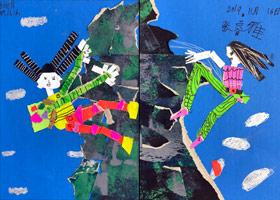 攀登-儿童画创想班-2019年11月16日 ◆秋季班/高峰店◆ 新起点画苑-学生作品