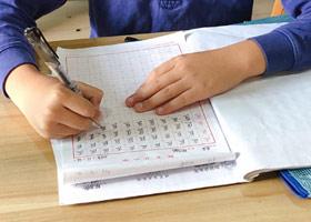 硬笔书法A班-2019年11月16日 ◆秋季班/高峰店◆ 新起点画苑-学生作品