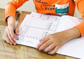 硬笔书法A班-2019年11月23日 ◆秋季班/高峰店◆ 新起点画苑-学生作品