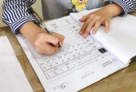 硬笔书法B班-2019年11月23日 ◆秋季班/高峰店◆ 新起点画苑-学生作品
