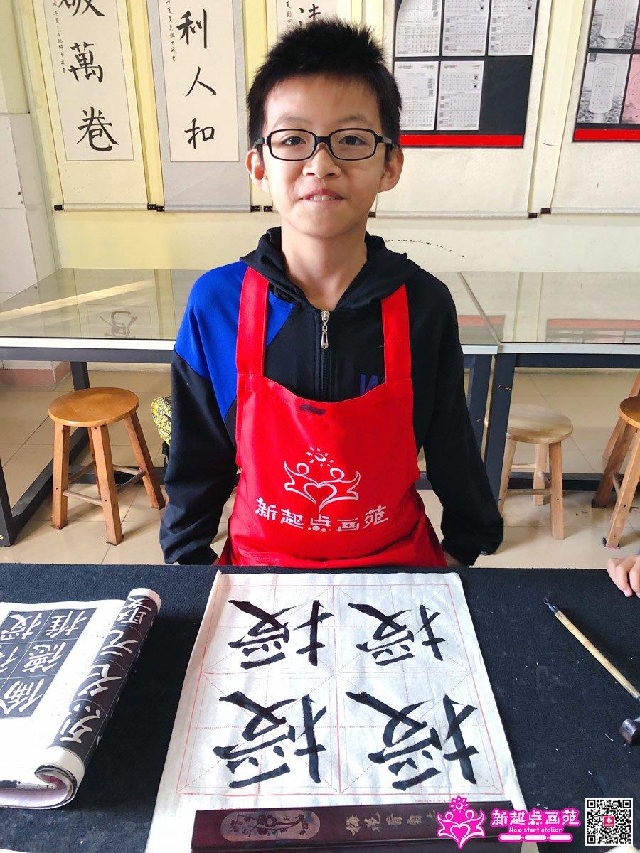 刘东晓(写)