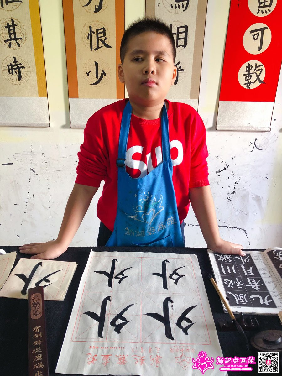 彭钰源(写)