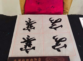 软笔书法B班-2019年11月30日 ◆秋季班/高峰店◆ 新起点画苑-学生作品