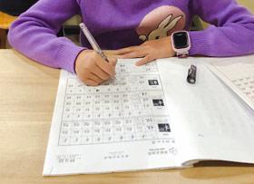 硬笔书法A班-2019年11月30日 ◆秋季班/高峰店◆ 新起点画苑-学生作品