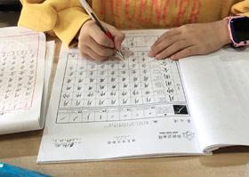 硬笔书法C班-2019年12月1日 ◆秋季班/高峰店◆ 新起点画苑-学生作品