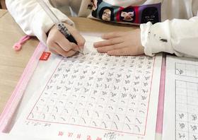 硬笔书法A班-2019年12月7日 ◆秋季班/高峰店◆ 新起点画苑-学生作品