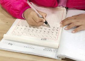 硬笔书法B班-2019年12月7日 ◆秋季班/高峰店◆ 新起点画苑-学生作品