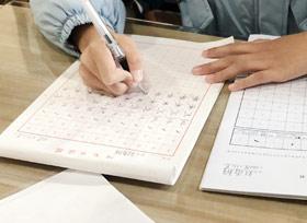 硬笔书法C班-2019年12月8日 ◆秋季班/高峰店◆ 新起点画苑-学生作品