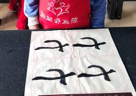 软笔书法A班-2019年12月14日 ◆秋季班/高峰店◆ 新起点画苑-学生作品