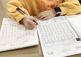 硬笔书法A班-2019年12月14日 ◆秋季班/高峰店◆ 新起点画苑-学生作品