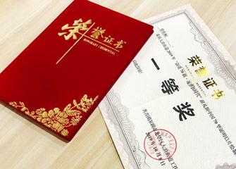 2019年献礼新中国70华诞大浪街道青少年明信片