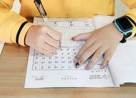 硬笔书法A班-2019年12月21日 ◆秋季班/高峰店◆ 新起点画苑-学生作品