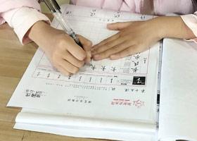 硬笔书法B班-2019年12月21日 ◆秋季班/高峰店◆ 新起点画苑-学生作品