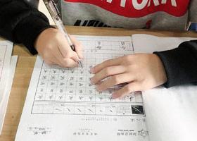 硬笔书法C班-2019年12月22日 ◆秋季班/高峰店◆ 新起点画苑-学生作品