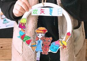 动漫精英B班-2019年12月28日 ◆秋季班/高峰店◆ 新起点画苑-学生作品