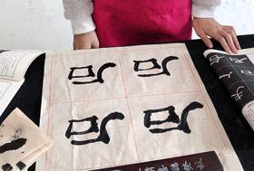 软笔书法A班-2019年12月28日 ◆秋季班/高峰店◆ 新起点画苑-学生作品
