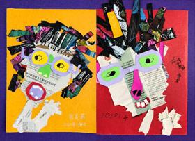 戴3D眼睛-儿童画基础B班-2020年1月4日 ◆秋季班/高峰店◆ 新起点画苑-学生作品