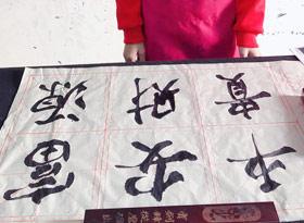 软笔书法A班-2020年1月4日 ◆秋季班/高峰店◆ 新起点画苑-学生作品