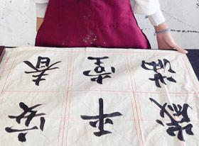 软笔书法B班-2020年1月4日 ◆秋季班/高峰店◆ 新起点画苑-学生作品