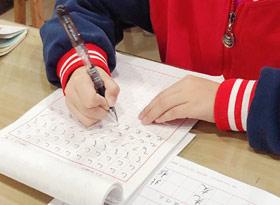 硬笔书法B班-2020年1月4日 ◆秋季班/高峰店◆ 新起点画苑-学生作品