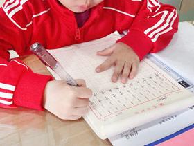 硬笔书法C班-2020年1月5日 ◆秋季班/高峰店◆ 新起点画苑-学生作品