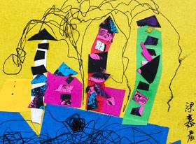 山腰上的房子-儿童画启智班-2020年1月10日 ◆秋季班/高峰店◆ 新起点画苑-学生作品