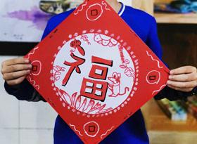 手工-国画基础班-2020年1月11日 ◆秋季班/高峰店◆ 新起点画苑-学生作品