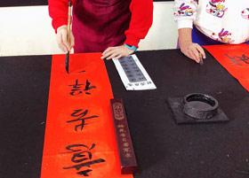 软笔书法A班-2020年1月11日 ◆秋季班/高峰店◆ 新起点画苑-学生作品