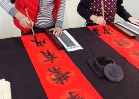 软笔书法B班-2020年1月11日 ◆秋季班/高峰店◆ 新起点画苑-学生作品