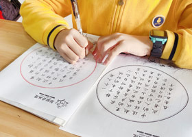 硬笔书法A班-2020年1月11日 ◆秋季班/高峰店◆ 新起点画苑-学生作品