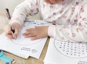 硬笔书法B班-2020年1月11日 ◆秋季班/高峰店◆ 新起点画苑-学生作品