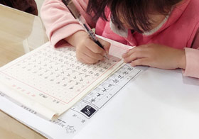 硬笔书法班-2020年1月14日 ★寒假班/考级培训★ 新起点画苑-学生作品