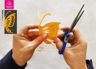 第四节:剪纸(儿童画教程)-新起点画苑/2020年3月14日