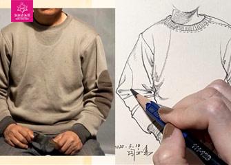 第四节:速写衣纹的画法(素描教程)-新起点画苑/2020年3月14日