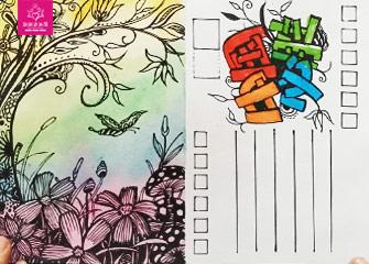 第五节:明信片《春天来了》(儿童画教程)-新起点画苑/2020年3月21日