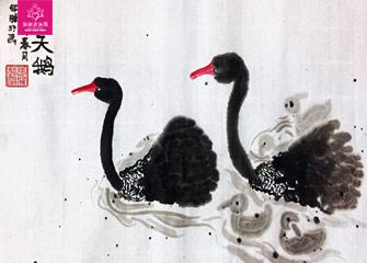 国画《黑天鹅》作品选/新起点画苑疫情期间线上课第六周