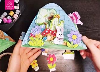 第八节:我的秘密花园(儿童画教程)-新起点画苑/2020年4月11日