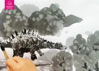 第九节:恐龙王国(国画教程)-新起点画苑/2020年4月18日