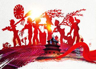 新起点画苑全体老师祝大家五一劳动节快乐!