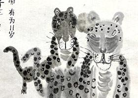 猎豹-国画培优班-2020年5月30日◆春季班◆新起点画苑-学生作品
