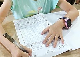 硬笔书法A班-2020年6月6日◆春季班◆新起点画苑-学生作品