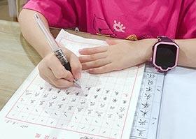 硬笔书法B班-2020年6月6日◆春季班◆新起点画苑-学生作品