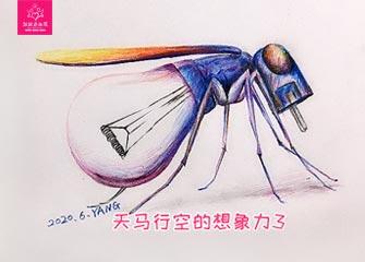 天马行空的想象力3(灯泡、蚊子组合创意)