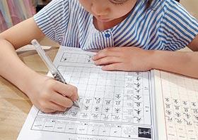 硬笔书法A班-2020年6月13日◆春季班◆新起点画苑-学生作品