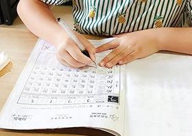 硬笔书法A班-2020年6月20日◆春季班◆新起点画苑-学生作品