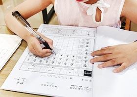 硬笔书法B班-2020年6月20日◆春季班◆新起点画苑-学生作品