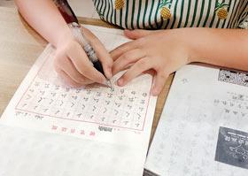 硬笔书法A班-2020年6月27日◆春季班◆新起点画苑-学生作品