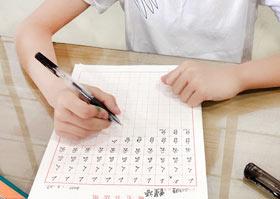 硬笔书法B班-2020年6月27日◆春季班◆新起点画苑-学生作品